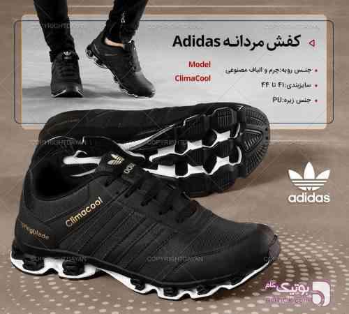 https://botick.com/product/130876-کتانی-مردانه-Adidas-(مشکی)-