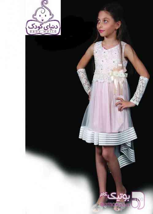 لباس مجلسی   صورتی لباس کودک دخترانه