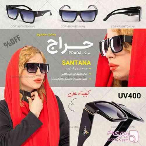 https://botick.com/product/131582-عینک-Prada-مدل-Santana