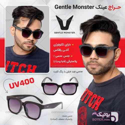 https://botick.com/product/131579-عینک-Gentle-Monster