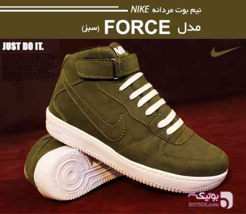 https://botick.com/product/131597--کفش-ساق-دار-NIKE-مدل-FORCE-