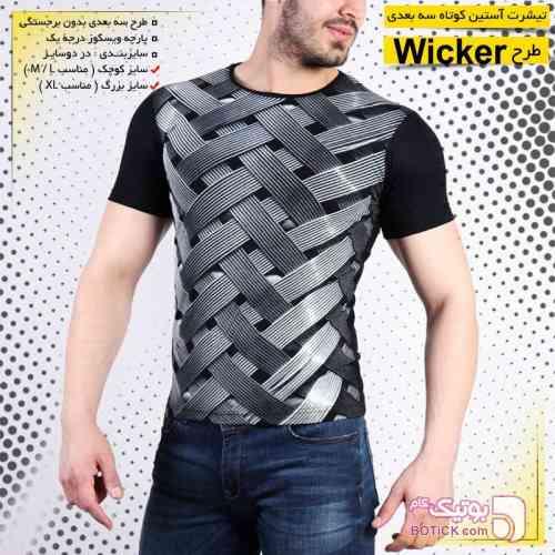 تیشرت آستین کوتاه 3 بعدی (3D) مشکی تی شرت مردانه