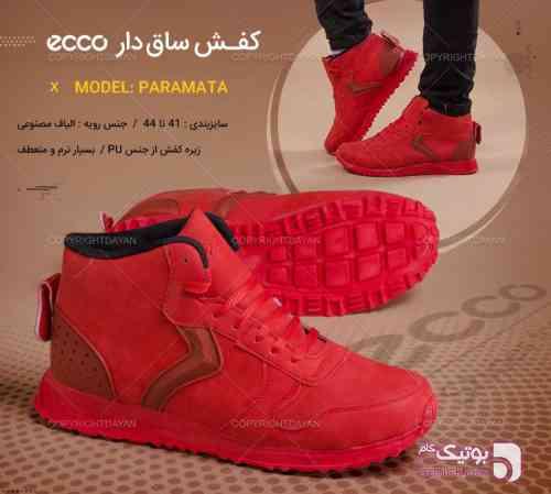 https://botick.com/product/131875-کفش-قرمز-paramata-سایز-۴۱تا۴۴-فقط