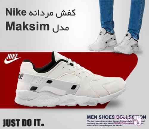 کتانی مردانه Nike مدل Maksim سفید كتانی مردانه