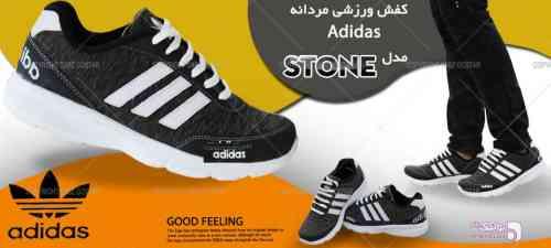 https://botick.com/product/132112-کتانی-مردانه-ادیداس-مدل-stone
