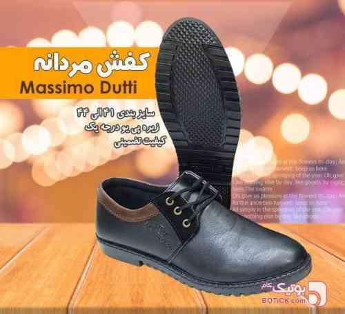 https://botick.com/product/133704-کفش-مردانه-Massimo-Dutti