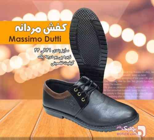 کفش مردانه مشکی كفش مردانه