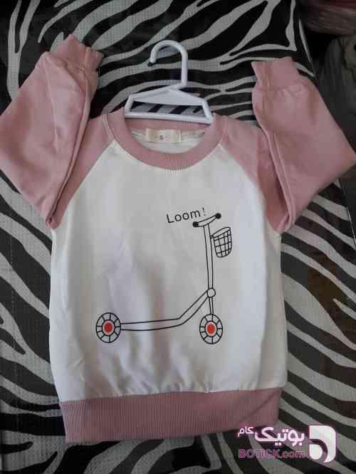 بلوز پسرانه نقلی کرم لباس کودک پسرانه