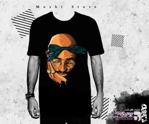 2pac | توپاک مشکی تی شرت مردانه