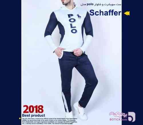 https://botick.com/product/134400--ست-سویشرت-و-شلوار-polo-مدل-Schaffer