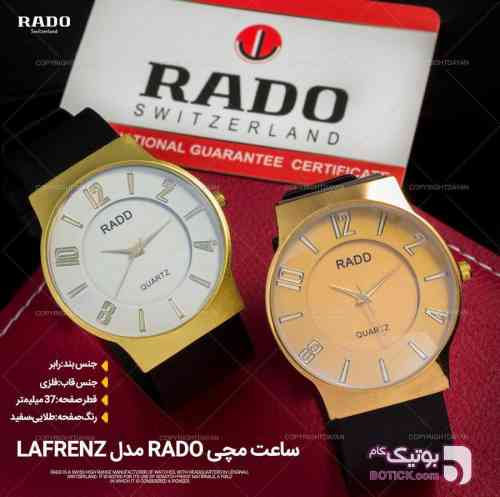 https://botick.com/product/134755-ساعت-Rado-مدل-Lafrenz