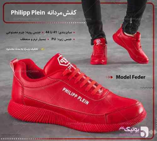 https://botick.com/product/134753-کتانی-Philipp-Plein-مدل-Feder-(قرمز)