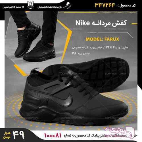 https://botick.com/product/134985-کفش-Nikeمدل-Farux(مشکی)