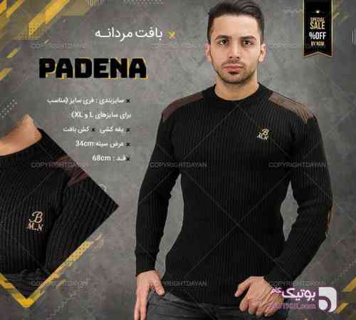 https://botick.com/product/135201-بافت-مردانه-Padena