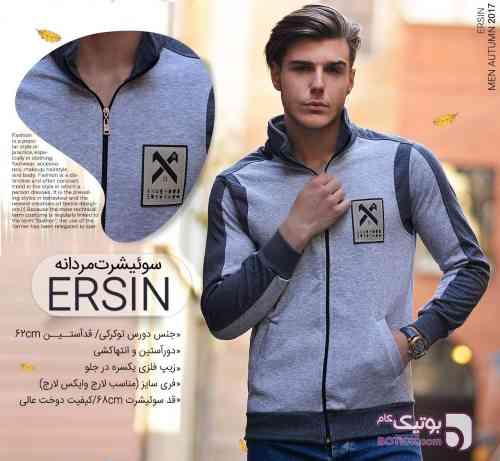 https://botick.com/product/135521-سوئيشرت-مردانه-مدل-ERSIN