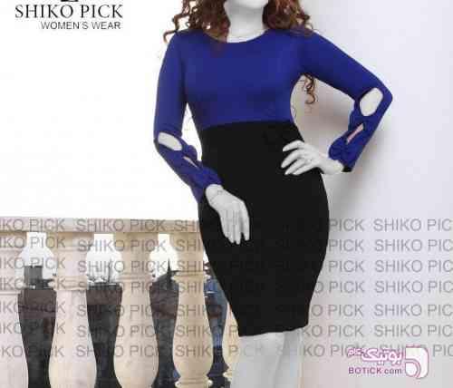 آلما آبی لباس  مجلسی
