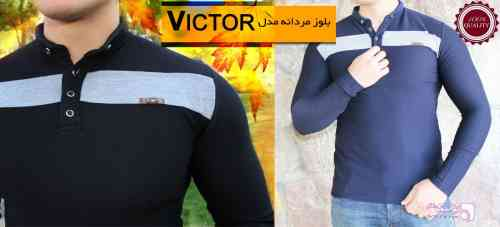 https://botick.com/product/135584--بلوز-مردانه-مدل-VICTOR