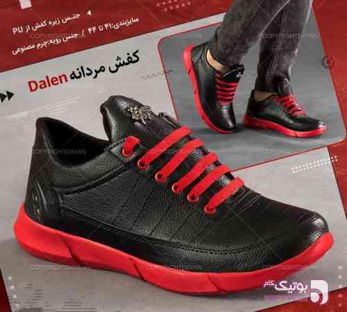 https://botick.com/product/136108-کتانی-مردانه-Dalen