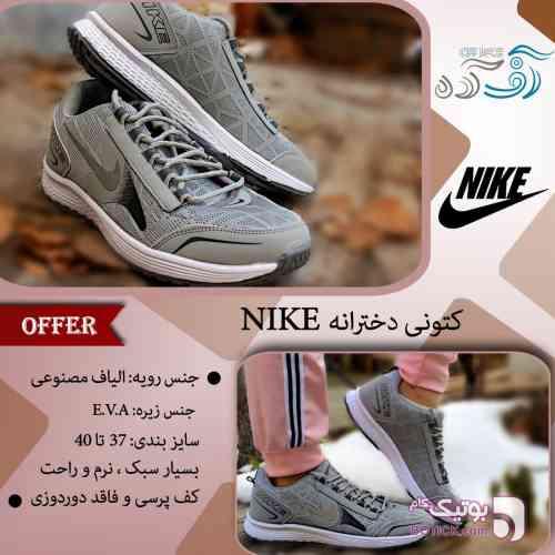 https://botick.com/product/136542-کتانی-دخترانه-Nike-طوسی