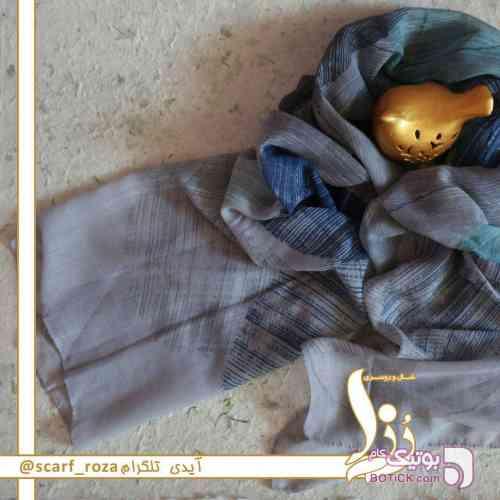شال نخی آبی شال و روسری