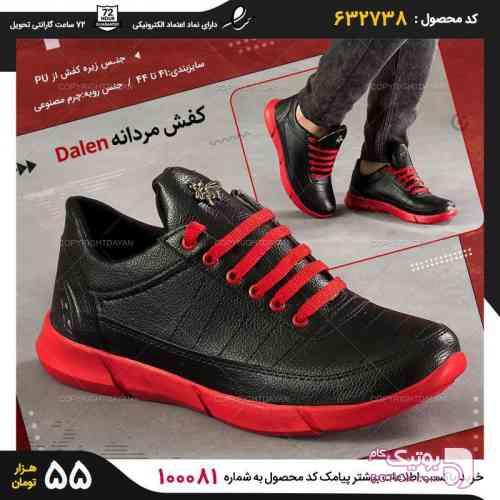 https://botick.com/product/137024-کتانی-مردانه-Dalen