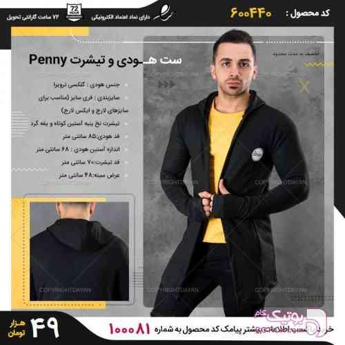 https://botick.com/product/137050-ست-هودی-و-تیشرت-Penny(زرد)