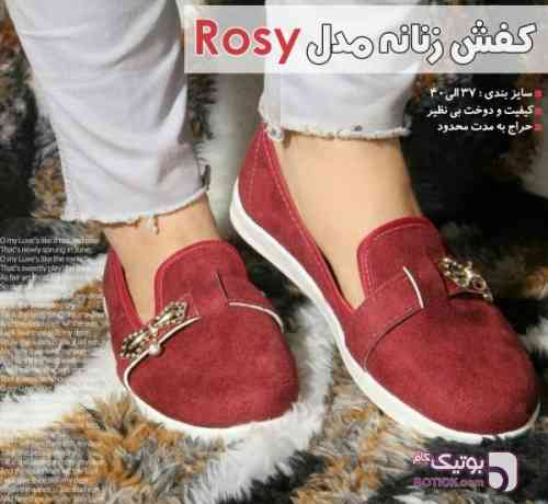 https://botick.com/product/137290-کفش-زنانه-مدل-ROSY
