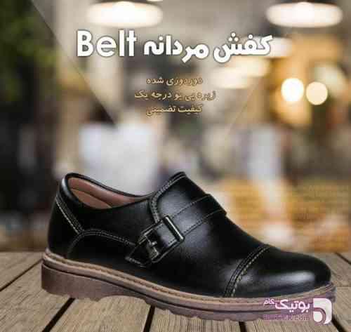 کفش مردانه مدل BELT مشکی كفش مردانه