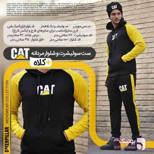 ست ورزشی CAT زرد ست ورزشی مردانه