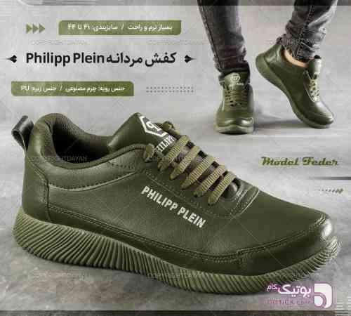 https://botick.com/product/137865-کتانی-Philipp-Plein-(سبز)