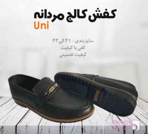 https://botick.com/product/138447-کفش-کالج-مردانه-UNI