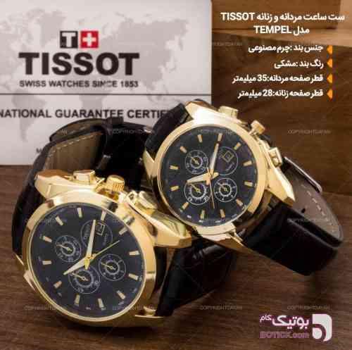 ست مردانه و زنانه مارک Tissot بند چرم مشکی ساعت
