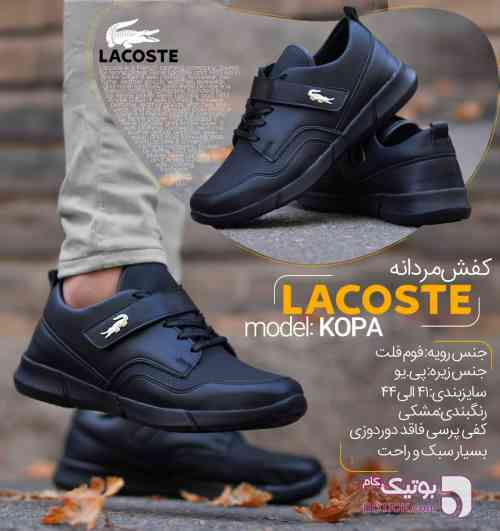 https://botick.com/product/138969-کتانی-lacoste-مدل-kopa