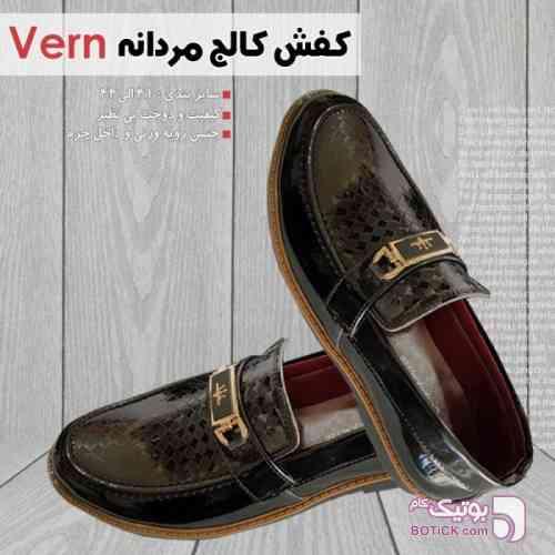 https://botick.com/product/139802--کالج-مردانه-VERN