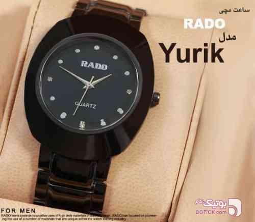 https://botick.com/product/143041--ساعت-مچی-RADO-مدل-Yurik