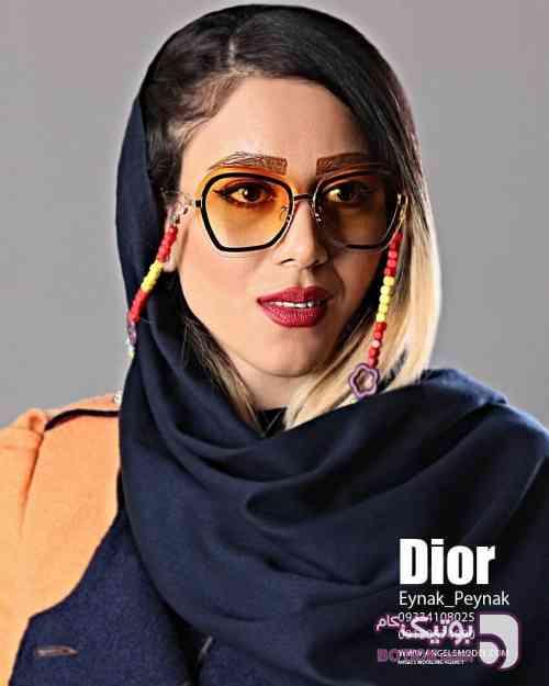 https://botick.com/product/143185-Dior