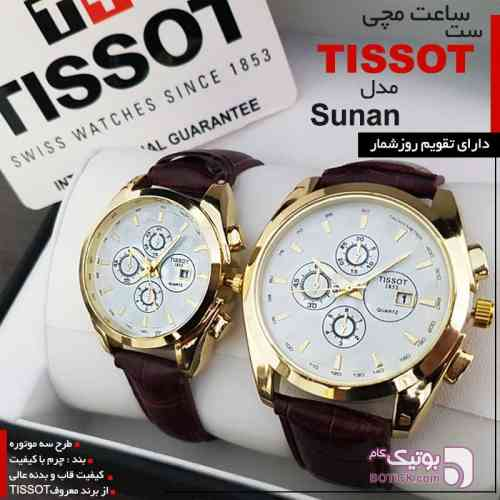 https://botick.com/product/143300-ست-ساعت-مچی-tissot-مدل-sunan