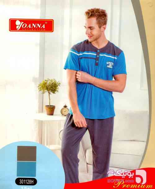 ست راحتی مردانه جوانا آبی لباس راحتی مردانه
