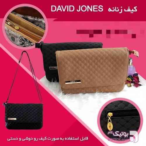 https://botick.com/product/144167-کیف-زنانه-David-Jones