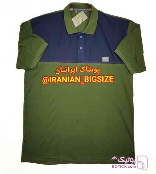 تیشرت سایز بزرگ ۳دکمه سبز سایز بزرگ مردانه