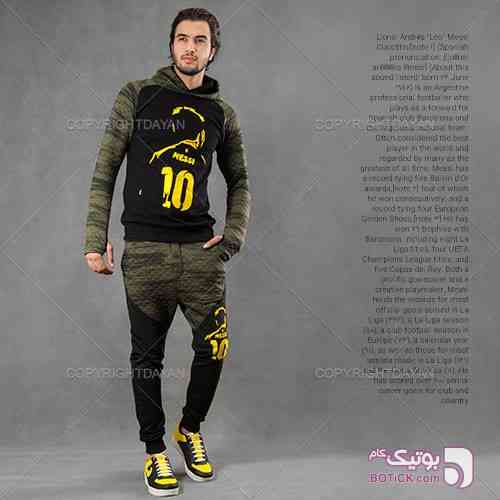 سویشرت ➕ شلوار Messi مدل Ransa سبز ست ورزشی مردانه