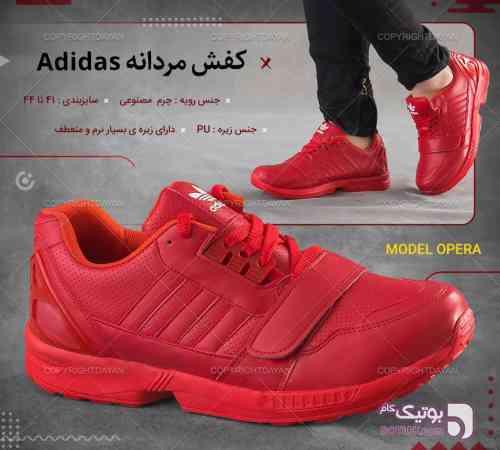 https://botick.com/product/145597-کفش-مردانه-Adidas-مدل-Opera(قرمز)