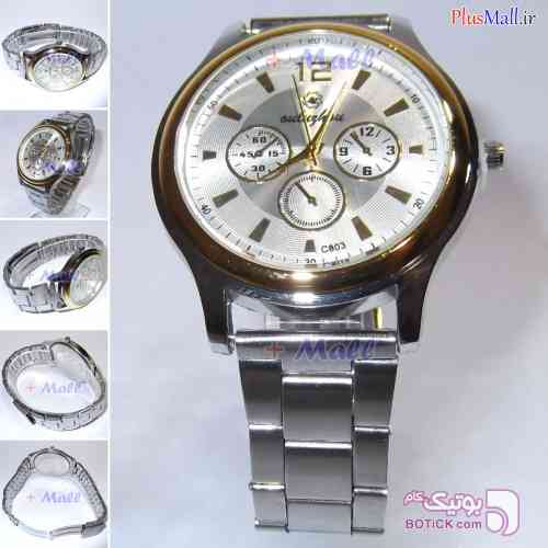 ساعت مچی کلاسیک مردانه فلزی مدل MR960108 زرد ساعت