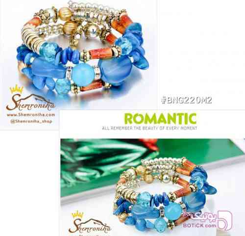 https://botick.com/product/146379-دستبند-مدل-فنری-سه-دور-BNG220M2