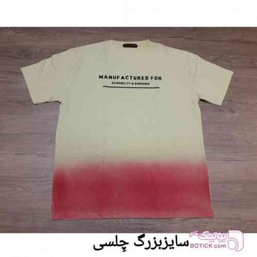 https://botick.com/product/147874-تی-شرت