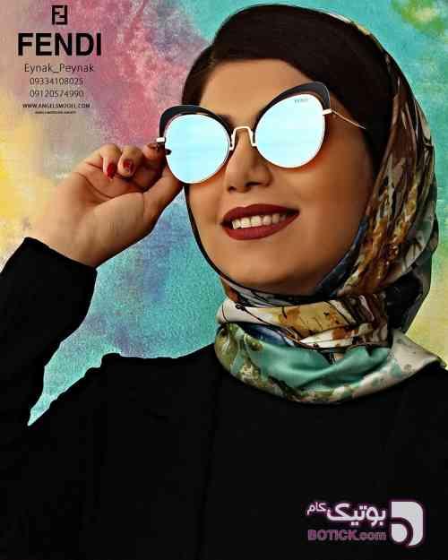 Fendi آبی عینک آفتابی