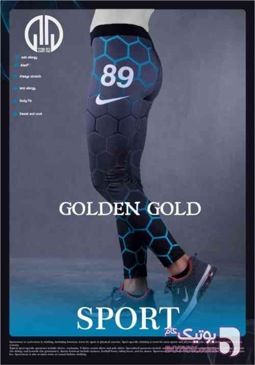 لگ ورزشی آبی ست ورزشی زنانه