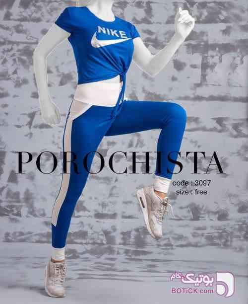 لباس ورزشی پروچیستا آبی ست ورزشی زنانه