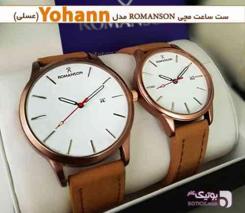 https://botick.com/product/155570-ست-ساعت--romanson-مدل-Yohann-(عسلی)