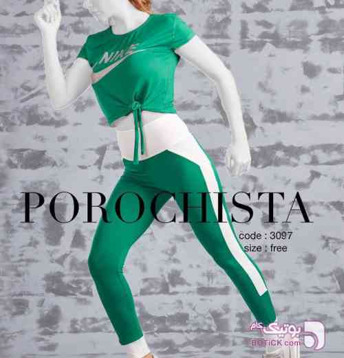 لباس ورزشی پروچیستا سبز ست ورزشی زنانه